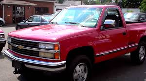 1990 Chevy Silverado 1500 REG CAB STEPSIDE W/ Western Plow - - YouTube 1990 Chevrolet 454 Ss For Sale 75841 Mcg Ck 1500 Questions It Would Be Teresting How Many Chevy Walk Around Open Couts Youtube C10 Trucks By Year Attractive Truck Autostrach S10 Wikipedia The Free Encyclopedia Small Pickups For Sale Chevrolet Only 134k Miles Stk 11798w Custom Chevy C1500 Silverado Pinterest Classic Silverado Best Image Gallery 1422 Share And Download Rare Low Mile 2wd Short Bed Sport Truck News Reviews Msrp Ratings With Near Reedsville Wisconsin 454ss With Only 2133 Original Miles Steemit