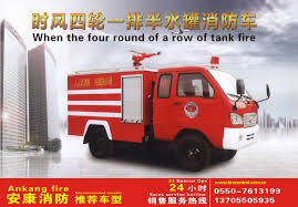 China 1.8t Small Multi-Functional Water Tank Fire Truck - China Fire ... Custom 132 Code 3 Seagrave Fdny Squad 61 Pumper Fire Truck W Diecast Toy Fire Trucks Amazoncom Eone Heavy Rescue Truck 164 Model Lego Archives The Brothers Brick Ho 187 Walter Yankee Cb 3000 Arff Firetruck Fankitmodels China Futian Sairui 2 Tons Water Tank Fighting L1500s Lf 8 German Light Icm 35527 Paper Of A Royalty Free Cliparts Vectors And State 14 Rush Police Hook Double Slider Toy Large Ladder Alloy Car Models