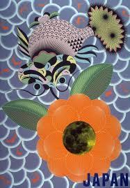 Kazumasa Nagai Japan Poster Fish And Flower 1987