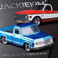 Sell Jada Just Trucks Cheapest Best Quality | My Store