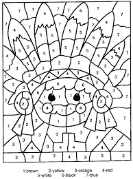 Free Printable Color By Number Coloring Pages Best Really Hard