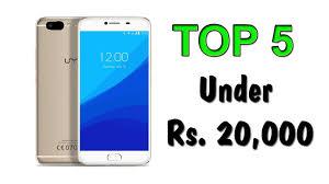 Top 5 Best smartphones under Rs 20 000 NEW 2017 á´´á´°