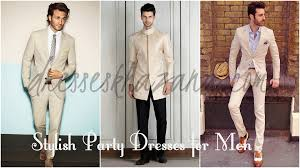 party dresses for men boys 2017 formal party suits fashion