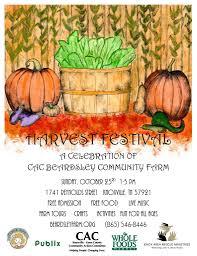Spring Hope Pumpkin Festival Schedule by Events U2014 Cac Beardsley Community Farm