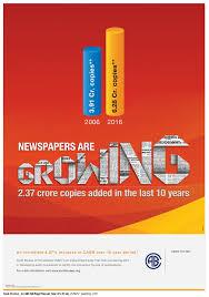 audit bureau of circulation print has grown at 4 87 cagr audit bureau of circulation