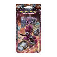 Pokemon Deck List Standard by Ring Of Lightning Theme Deck Hoopa Xy U0026mdash Steam Siege