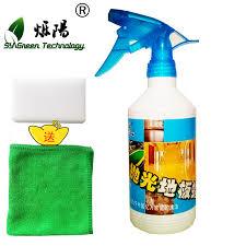 floor maintenance liquid floor wax spray wax tiles wax