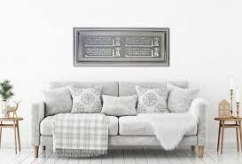 islamische wand deko wandbild islam ayet koran quran allah