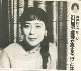 山本鈴美香