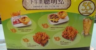 cuisine 駲uip馥 pour studio cuisine 駲uip馥 pas ch鑽e 100 images 17life 團購 宅配24小時出