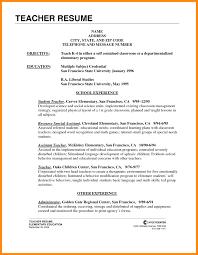 9 Resume Samples For Teacher Manager Elementary Template 12