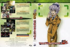 Full Metal Panic! Image #52856 - Zerochan Anime Image Board Cop Rock 21 Mostly Negative Songs About Law Enforcement Police Monster Truck Kids Vehicles Youtube Old Country Song Lyrics With Chords Backin To Birmingham How Does A Police Department Lose Humvee Full Metal Panic Image 52856 Zerochan Anime Board Anvil Park That Lyrics Genius The Outlandos Damour Digipak Amazoncom Music Tow Formation Cartoon For Kids Videos Live By Dead Kennedys Pandora At The Station And They Dont Look Friendly A Detective Sean Hurry Drive Firetruck Fire Song Car For