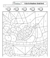 Addition Coloring Pages Color By Number Worksheets Grade Printable