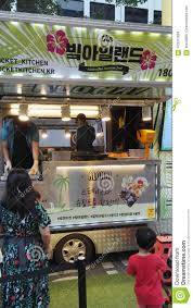 Korean Chef Preparing Food On Food Truck Editorial Stock Image ...