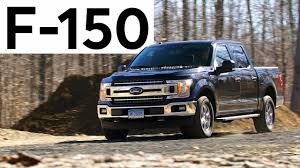 2018 Ford F-150 Quick Drive | Consumer Reports - YouTube 2014 Chevy Silverado Review By Consumer Reports Aoevolution Top Pickup Trucks Of According To Heavy Duty Trucks 12013 Youtube Ford F150 Named Best For 2016 The Whats New The 9 New Pickup Truck Reviews Pick Up Car Mylovelycar Truck 2017 Toyota Tundra Dated Disrupter Buying Guide Suvs 2015 Magazine Various Amazon