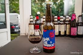 brewdog sink the bismarck блог о пиве и домашнем пивоварении
