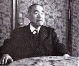 鈴木貫太郎