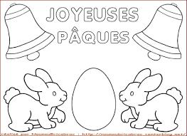 Coloriage De Chat Gratuit On Dessin A Imprimer Gratuit Animaux Beau