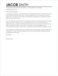 Cover Letter Customer Service Supervisor Awesome Resume Examples Assistant Store Of