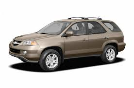 Does Acura Mdx Have Captains Chairs by 2005 Acura Mdx Overview Cars Com