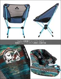 Big Agnes Helinox Chair One Camp Chair by Playerz Rakuten Global Market Burton Burton Camp Chair