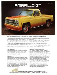 Gmc Amarillo Gt | New Car Updates 2019 2020