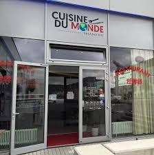 cuisine du monde restaurant helmsange menu lu