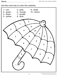 Free Color By Number Addition Worksheets Summer Thanksgiving