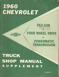 1960 CHEVROLET TRUCK SHOP MANUAL SUPPLEMENT Tilt Cab, Four Wheel ...