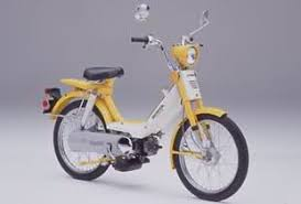 Looking For Old School Moped Or Scooter
