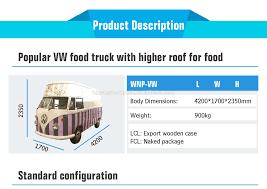 100 Lcl Truck Equipment Hot Sale Green Mobile Coffee Food Kmobi Food