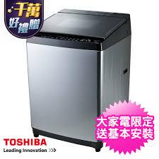 cuisine 駲uip馥 ixina meuble cuisine am駭ag馥 100 images am駭agement baignoire