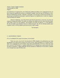 Hildebrando y Otras Hierbas Cartas 40813 41209 51209 y 44