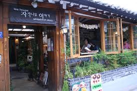 100 Green Tea House Alliance How To Find Great Seoul Food In South Koreas Capital City Orange