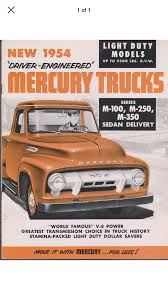 Mercury Truck Info - Ford Truck Enthusiasts Forums Mercury M100 Truck Cool Old Trucks Pinterest Trucks Ford Classic Pickup 1948 1949 1950 1951 1952 1953 Thats Some Patina M68 Old Carstrucks Info Enthusiasts Forums 11966 Motor Vehicle Company 67 Photos Autolirate Pontiac Laurentians 1947 Dave_7 Flickr John Terrys 1958 Youtube M3 Pickup Wicked Garage Inc 1946 12ton Panel Delivery Of Canada O Canada 1961 Unibody 1963 Truck