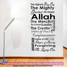 Allah Names In English Meaning Vinyl Wall Decal Arabic Art
