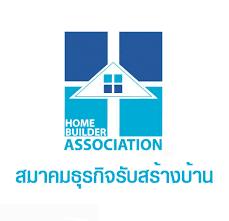 100 Design 21 Home Builder Focus 2019 24 2562 QSNCC