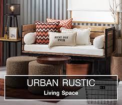 URBAN RUSTIC Living Space