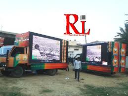Buy Led Screen Truck LED Screens From RL EVENT AND LED SCREEN, India ... Ledglow 6pc Million Color Wireless Smd Led Truck Underbody Underglow Ethiopia Good Quality Outdoor Led Advertising Video Screen Volvo Trucks Reveals New Headlights For Vhd Vocational Trucks 60 Tailgate Light Bar Strip Redwhite Reverse Stop Turn Key Factors To Consider When Buying Truck Led Lights William B Heavenly Lights For Exterior Decor New At Study Room 92 5 Function Trucksuv Brake Signal Raja Truck Amazoncom Ubox Waterproof Yellowredwhite Light Kit For Cars Or Trucks Only 2995 Glowproledlighting 3d Illusion Lamp Ledmyroom