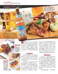 ik饌 cuisine catalogue 3週刊
