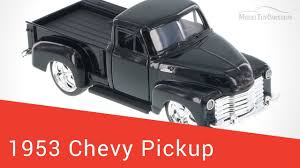 1953 Chevy Pickup Truck, Black - Jada Toys Just Trucks 1/32 Scale ... 2017 Chevy Silverado 1500 For Sale In Chicago Il Kingdom Opinion Detroit Auto Show Proves Trucks Are Just As Important Two Lane Desktop A Bunch Of Red Trucks Jada Toys 1955 Update 7 New Chief Designer Says All Powertrains Fit Ev Phev 1951 Chevrolet Truck Just A Hobby Hot Rod Network Used Md Criswell Car Guy Two Chevy About 70 Or 80 Years Apart Swapped Fan Kit Youtube Iron Max 3500 Hd Dually 2018 Custom 4x4 For In Pauls Valley Mediumduty More Versions No Gmc