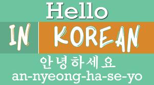 Image Gallery hello in korean