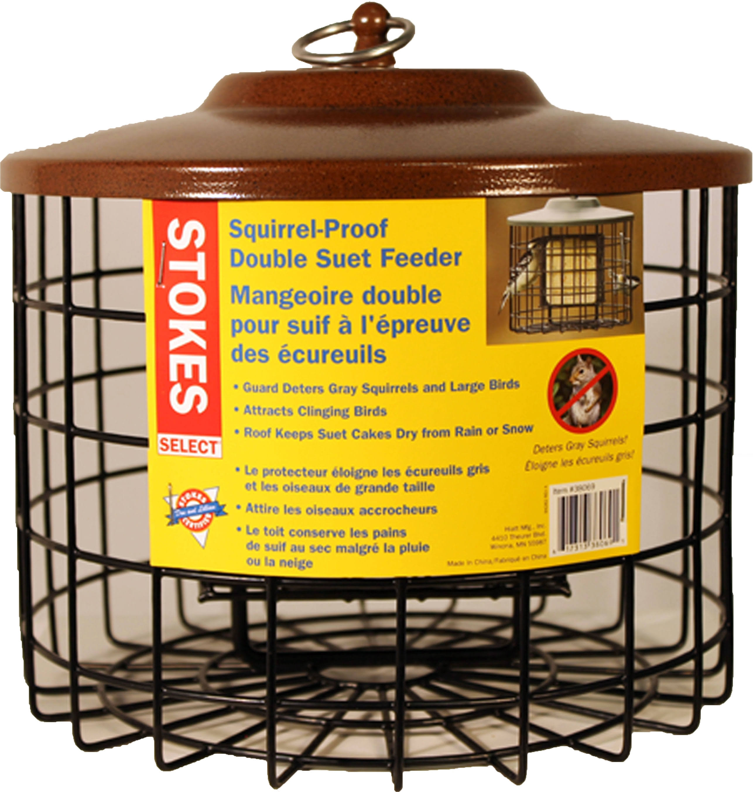 Hiatt Stokes Select Squirrel Proof Double Suet Feeder - with Metal Roof