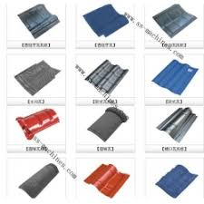 roof tile manufacturers uk sei80 2017