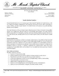 Pastors Resume Sample Pastor Templates Youth Lead Template