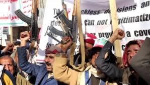 الحوثيون شطب إدارة بايدن لنا من قائمة الارهاب خطوة متقدمة