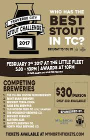 Jolly Pumpkin Brewery by Mynorthtickets 2017 Second Annual Stout Challenge