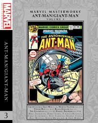 Marvel Masterworks Ant Man Giant Vol 3 Mike Friedrich Roy Thomas Tony Isabella Chris Claremont Herb Trimpe P Craig Russell George Tuska