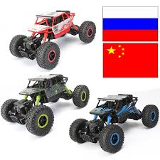 Remote Control Car Toys Rc Buggy Radio Electric Car For Children ... Best Rated In Hobby Rc Trucks Helpful Customer Reviews Amazoncom 11101 110 24g 4wd Electric Brushless Rtr Monster Truck Creative Double Star 990 Truggy Buggy Car Cars Buyers Guide Must Read 8 2017 Youtube 118 Volcano18 Real Mini For Sale Of Rc To 11 Cheap Offroad Find Deals On Line At Metal Chassis 4wd 124 Hbx 4 Wheel Drive Radio Control The Off Road For Your Boy Cm Punk In World Remote Pro