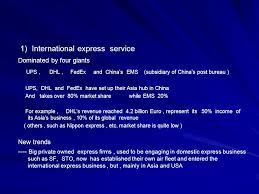 bureau ups the dramatic expanding of china s b c e commernce and express